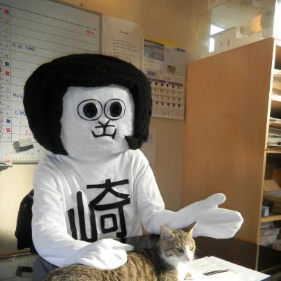 Okazaemon running for office....like a real creep!