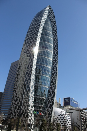 Mode Gakuen Cocoon Tower, Shinjuku