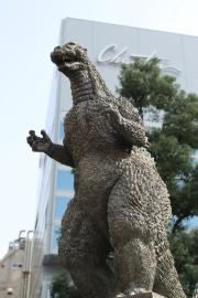 Godzilla, Hibiya