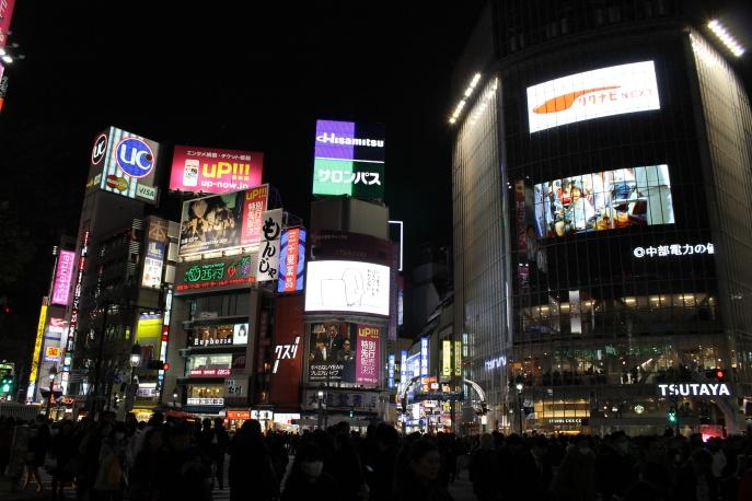 Hachiko Crossing, Shibuya