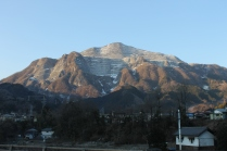 Mt. Buko, Chichibu