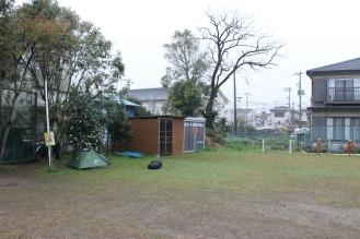 Amegasaki Camp