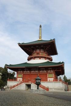 Narita-san, Narita