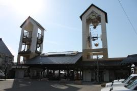 Mashiko Train Station