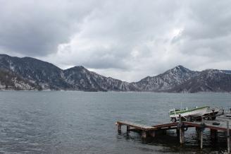 Lake Chūzenji, Nikko
