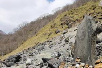 The Murder Stone - 殺生石 Sesshoseki, Nasu Yumoto