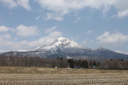 Mt. Badass...I mean Mount Bandai (磐梯山)