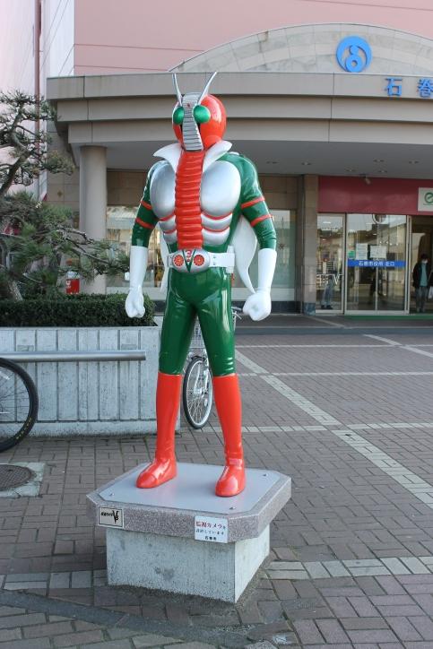 Ishinomaki Figure #1