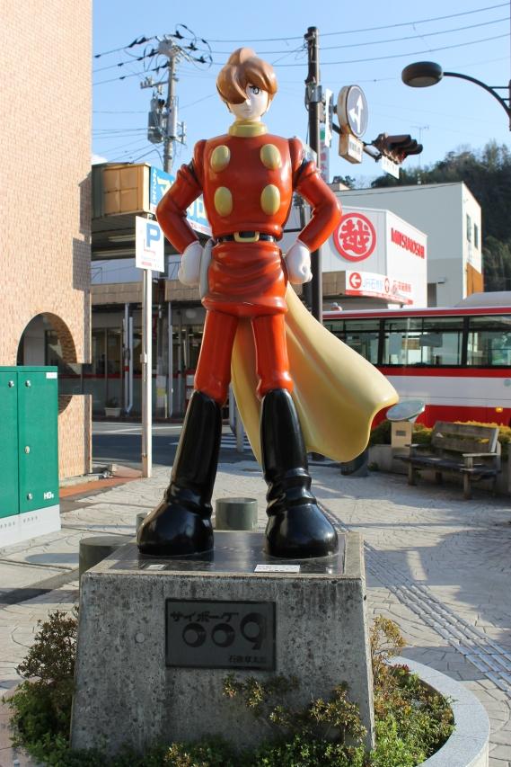 Ishinomaki Figure #2