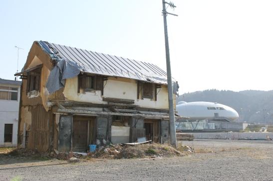 Ishinomaki