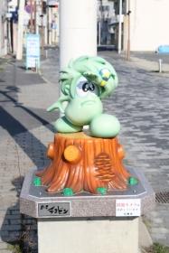 Ishinomaki Figure #3