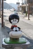 Ishinomaki Figure #4