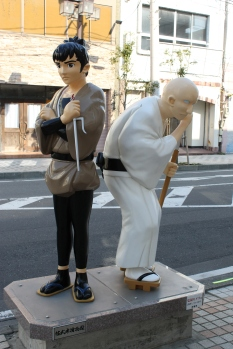 Ishinomaki Figure #5