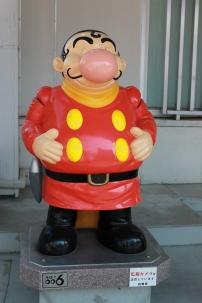 Ishinomaki Figure #8