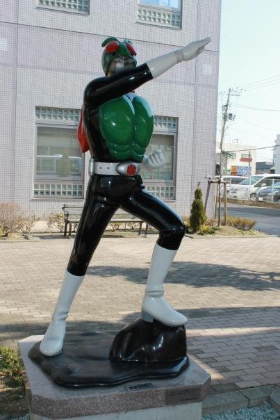 Ishinomaki Figure #9