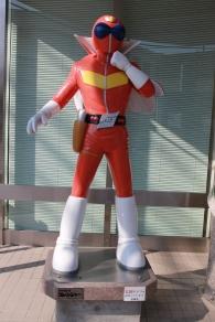 Ishinomaki Figure #10