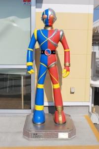 Ishinomaki Figure #12