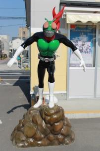 Ishinomaki Figure #13