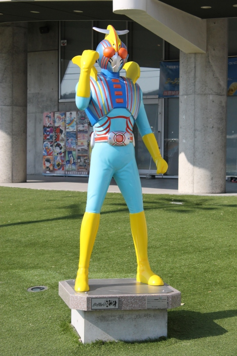 Ishinomaki Figure #15