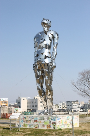 Ishinomaki Figure #17
