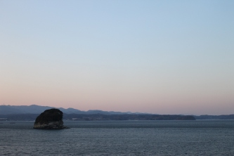 Oshima