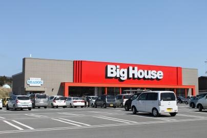 BIG HOUSE!
