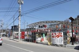 Kesennuma recovery market