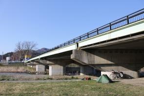 Camp Ofunato