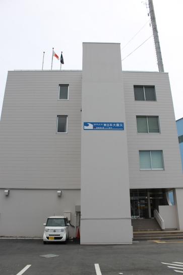 Kamaishi - Height gauge of the 3/11 Tsunami