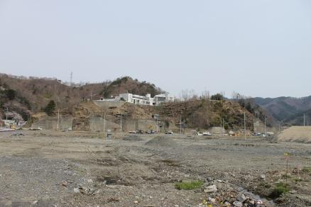 Otsuchi