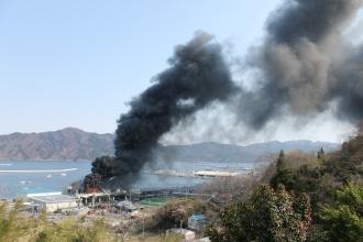 Miyako factory fire