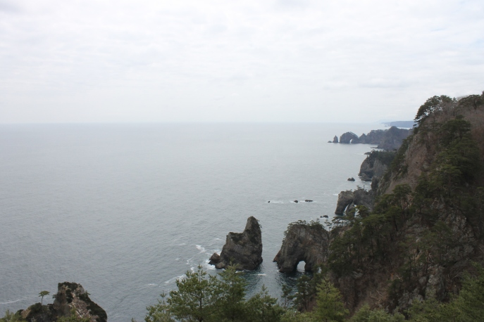 Kitayamazaki Cliffs
