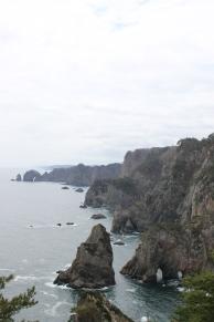Kitayamazaki Cliffs