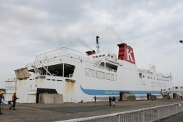 Silver Ferry Hachinohe to Tomakomai (Hokkaido)