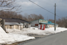 Ghost town en route to En route to Towada