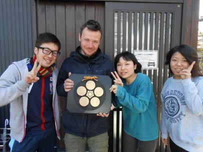 Umebachi guest house, Sendai