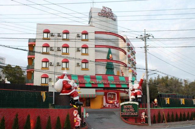 365 days of the year Christmas Love Hotel - Narita