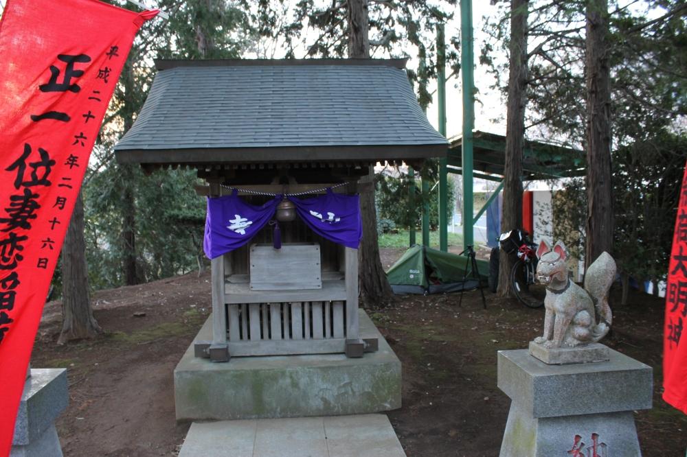 Narita Shrine and some mug that set up camp, ruthless.