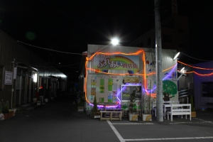Ishinomaki container mall